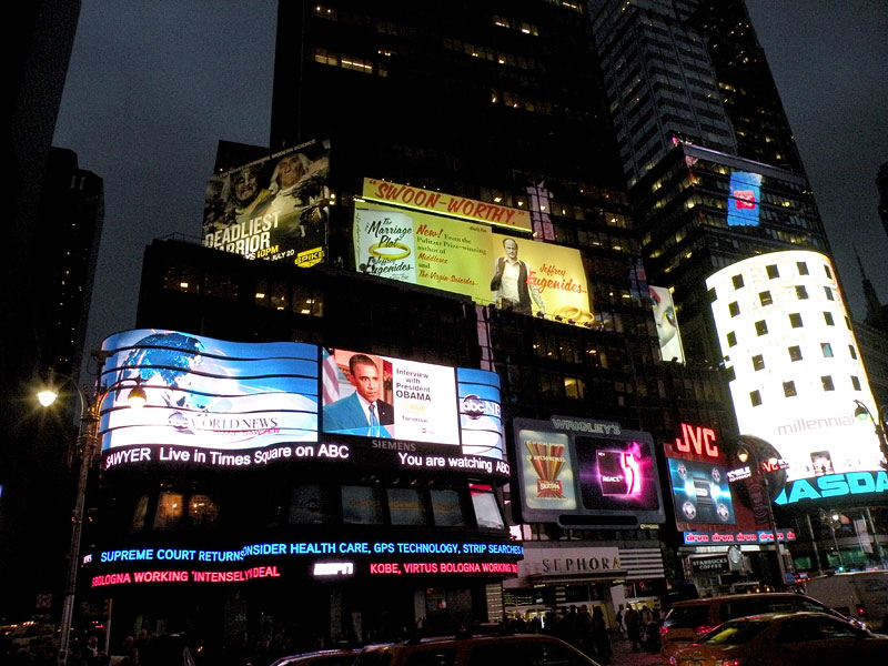 The Marriage Plot billboard in Times Square